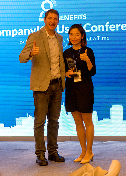 2017_User_Conference_Award.png